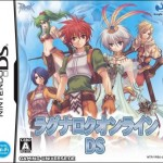 Ragnarok Online DS And Poke'mon Soul Silver, Heart Gold