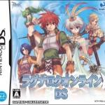 Ragnarok Online DS And Poke'mon Soul Silver, Heart Gold