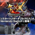 Monster Hunter XX Coming to Nintendo Switch!